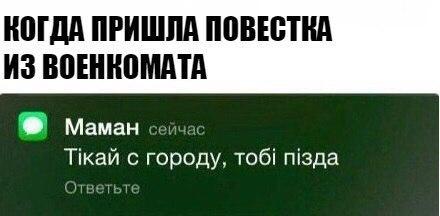 Пизда пришла украине