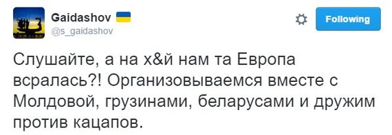 План «Б» Украина, Россия, Политика, Хохол, Мечта, Молдоване