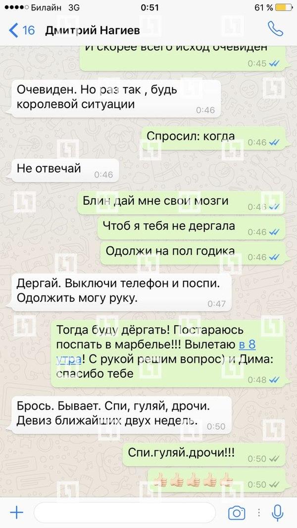 Дмитрий Тарасов изменил Ольге Бузовой С кем изменил