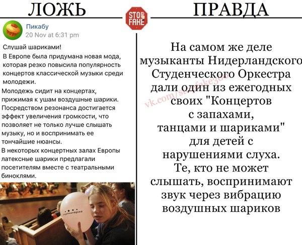 http://cs8.pikabu.ru/post_img/2016/12/04/6/1480845265182922905.jpg