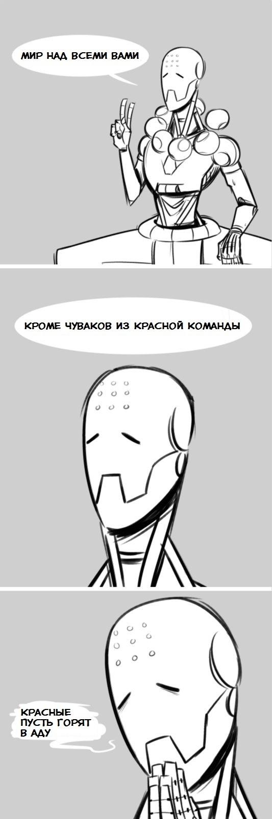 Миролюбивый Дзенъятта Overwatch, Zenyatta, Комиксы, Игры, Плохо скрытая ненависть, Длиннопост