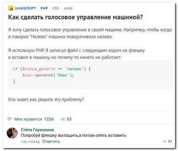 Как решить эту проблему!?