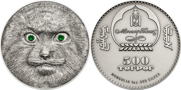 Еж как мера стоимости Монета, Коллекция, Нумизматика, Животные, Монголия, Длиннопост