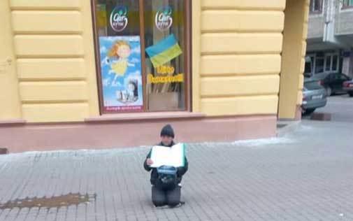 Может быть на какое-то математическое открытие собирал? юмор, Фото, ивано-франковск, попрошайки, Украина