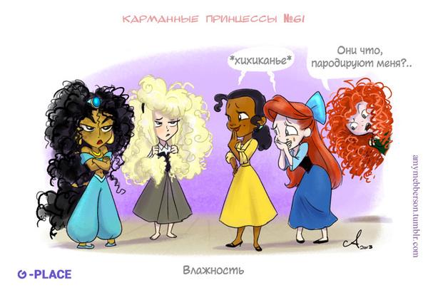 Карманные принцессы 61-70 Pocket princesses, Принцесса, Walt Disney Company, Принцессы диснея, Комиксы, Перевод, Чеширский кот, Длиннопост