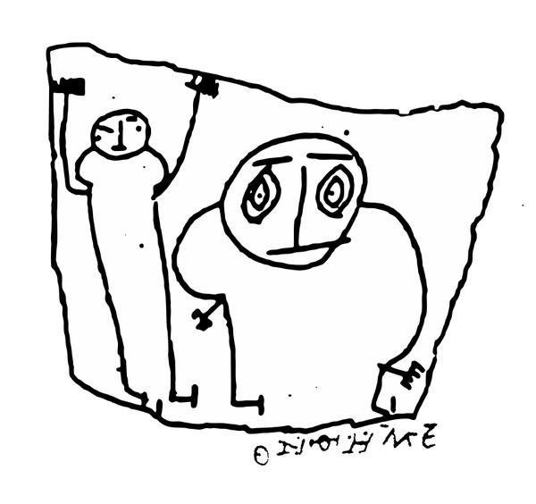Принты по рисункам Онфима онфим, берестяные грамоты, рисунок, принты для футболок, фан-арт, продолжим?