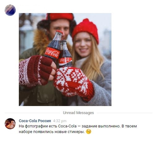 А все было на самом деле довольно просто... Coca-Cola, Волна постов, Стикеры, ВКонтакте, Праздники, Лень