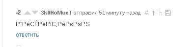 Сломанная кодировка кодировка, cp1251, кракозябры, bug, баг