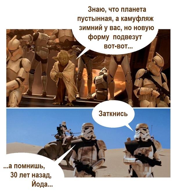 http://cs8.pikabu.ru/post_img/2016/12/09/10/1481300999198735312.jpg