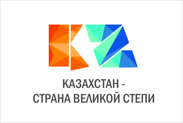 Что изменится с 1 января 2017 года в Казахстане. Казахстан, Закон, изменения, степь, 2017, все будет хорошо, денег нет но вы держитесь, длиннопост