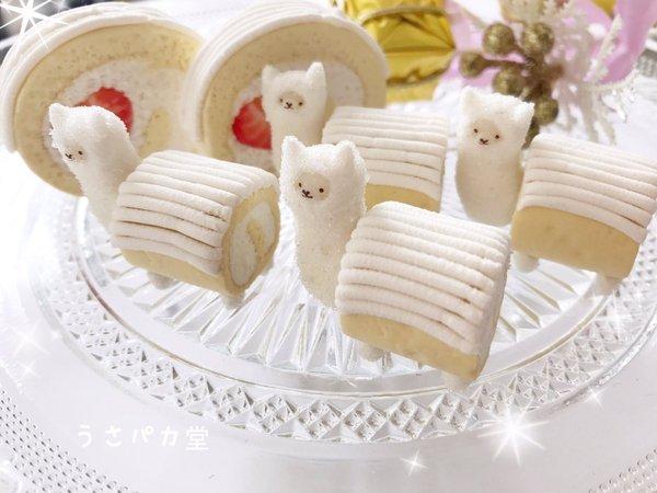Ламы-пироженки