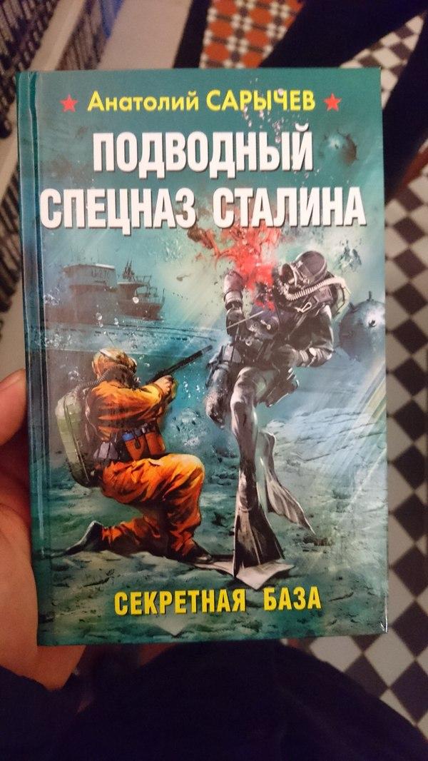 Секс в русской фантастике