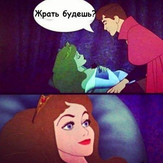 Будешь?)