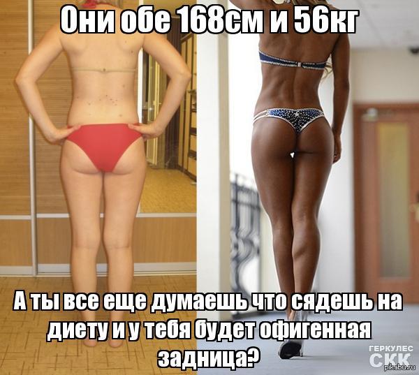 Как можно похудеть и хорошо выглядетьвсегда