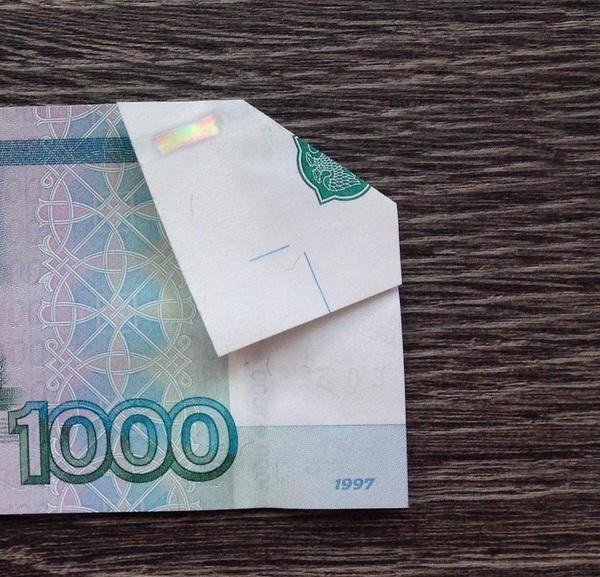 Банкомат выдал тысячу рублей, немножко нестандартную Банкомат, Купюра, Нестандарт, 1000 руб, Деньги