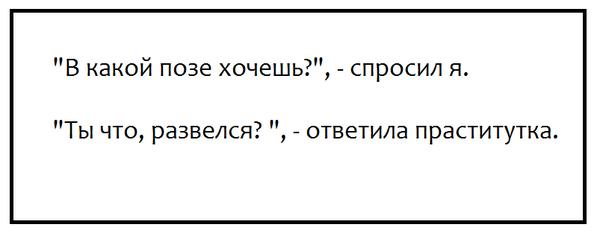 Диалог: