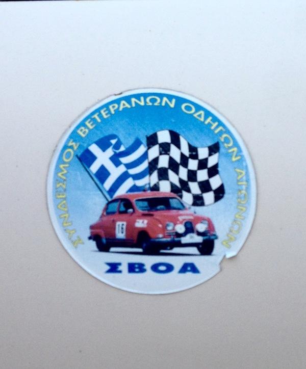 Когда возраст не помеха. Ретроавтомобиль, Фото, Моё, Греция, Saab, Гонщик, Ветераны, Длиннопост
