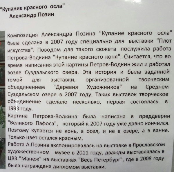 baba-dolbitsya-ogurtsom