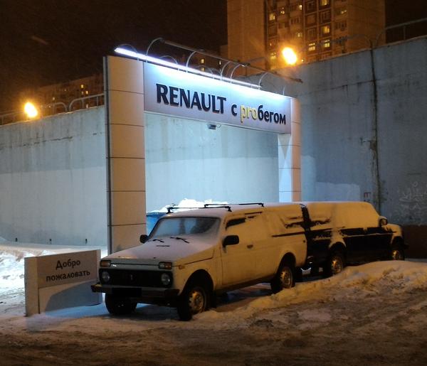 Беспощадные российские дороги :D