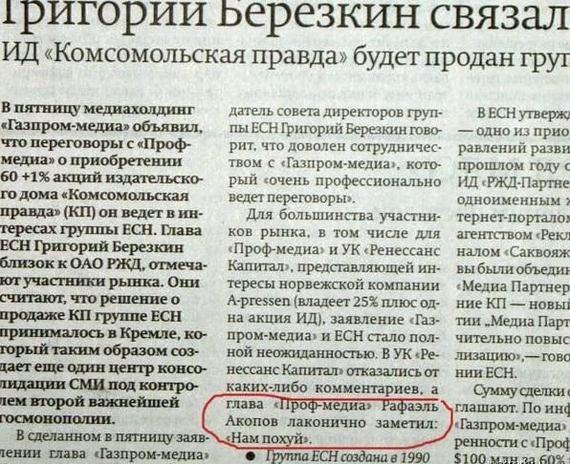Действительно, зачем редактор)