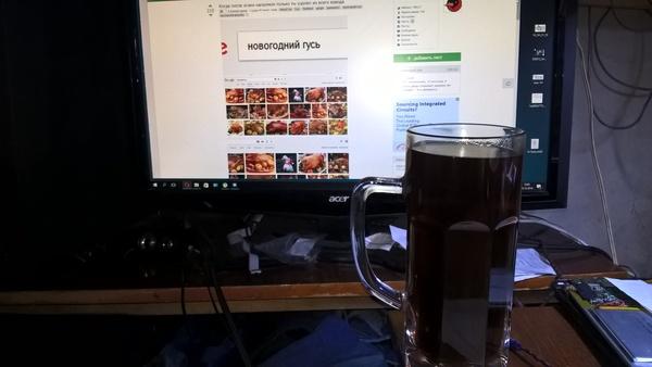 Утро пятницы Кофе, 13 часов утра, Картинки, пивной бокал, пятница, lumia 640