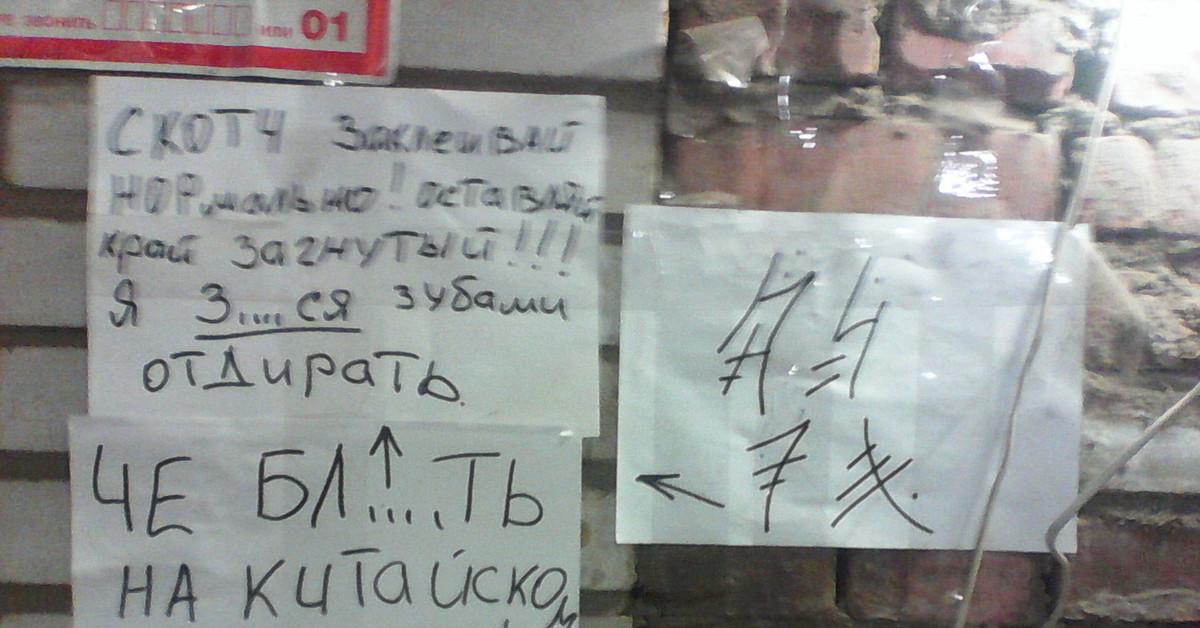 Прикольные картинки работников склада
