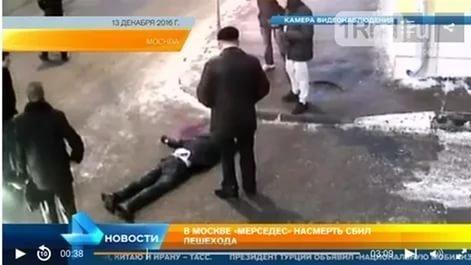 Найти и наказать подозреваемых в гибеле Юрия Карпова дтп, мрази за рулем, Рен-тв, вознаграждение, кислород, авария, мерседес, Петиция