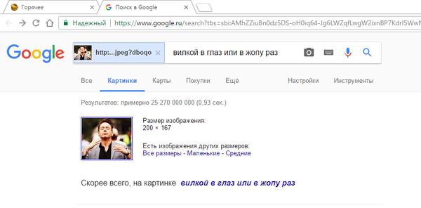 Спасибо, Google, это именно то, что нужно...