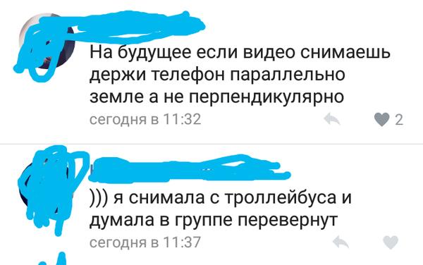 Айфон купила, а думать не купила ВКонтакте, Комментарии, Девушки, Скриншот, Не думает