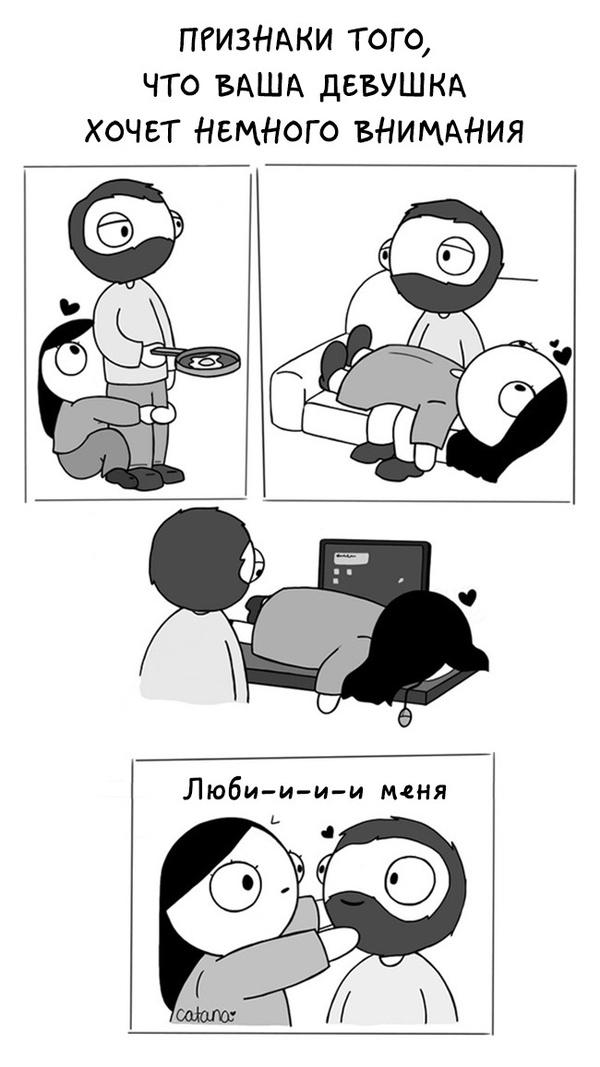 Очаровательные комиксы о том, что влюбленные всегда ведут себя как дети Комиксы, Влюбленные, Отношения, Юмор, Милота, Длиннопост