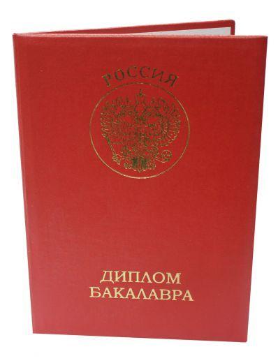 Красный диплом школьника Наши фото Красный диплом школьника Москва