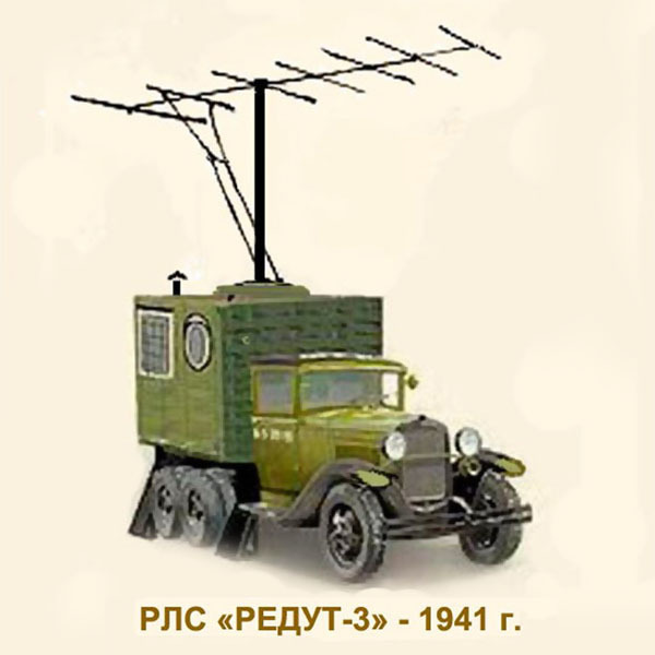 Радіолокаційна система посадки, призначена для регулювання руху літаків і вертольотів, пройшла глибоку модернізацію, - Міноборони - Цензор.НЕТ 1515