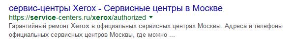 Ошибки и возможности в поисковой оптимизации Seo, Маркетинг, Интернет, Google, Яндекс, Сайт, Бизнес, Длиннопост