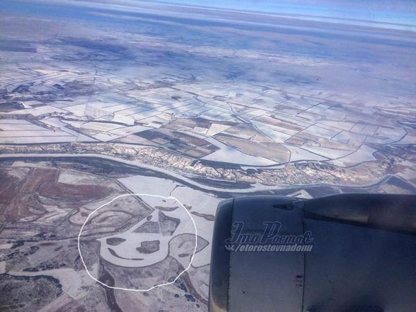 Летишь на самолёте, смотришь на поле... а там ВЖУХ. Вжух, Ростов-На-Дону, ВКонтакте