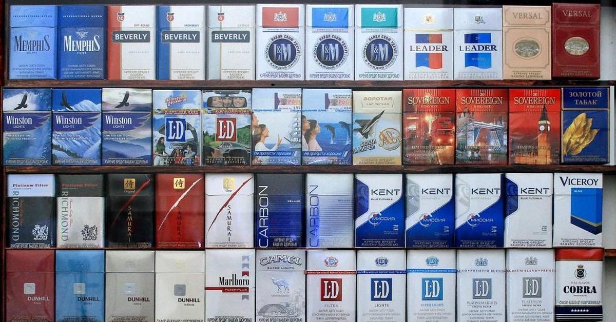 Купить сигареты за 200 рублей сигареты оптом наложенным платежом почтой