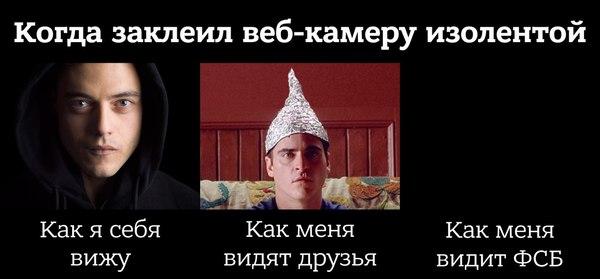 https://cs8.pikabu.ru/post_img/2016/12/22/1/1482360647136934929.jpg