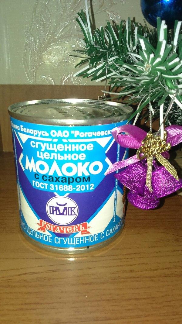 Мой тайный Санта :) Длиннопост, Тайный Санта, Обмен подарками, Новый Год, Кот, Сладости, Подарок, Посылка