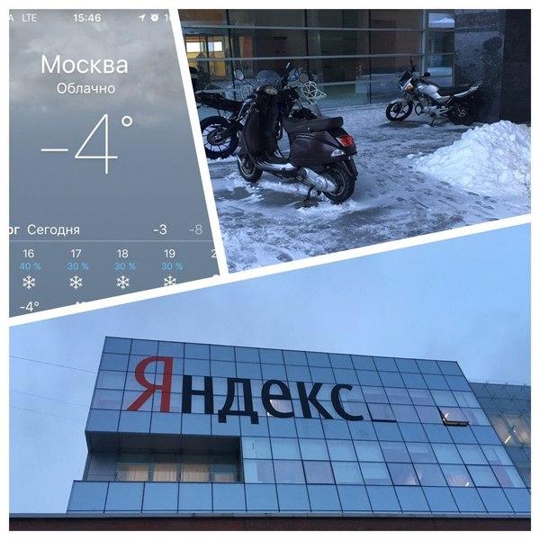 Суровые работники Яндекса =) яндекс, Мото, скутер, зима