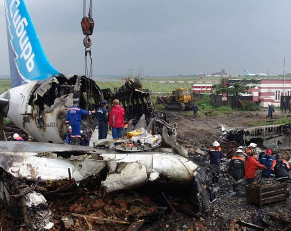 Maintaining Systems – An Investigation into An Air Crash
