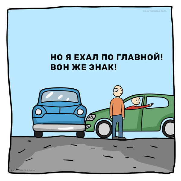 Неблагодарное поколение Комиксы, Дед, Неблагодарность, Knavishkola, Длиннопост