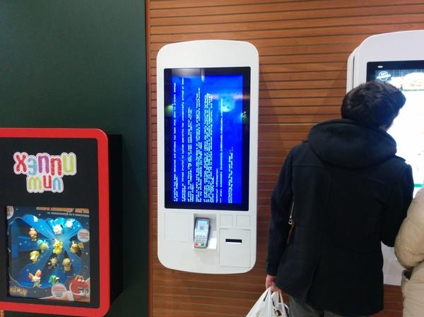 Надо было ставить linux McDonalds, синий экран смерти, windows