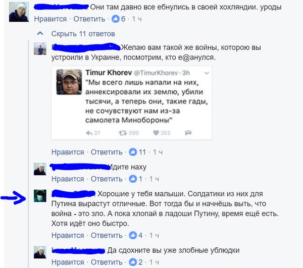 Вся правда о злорадствующих с Украины Украина, Политика, Facebook, укрофейки, длиннопост