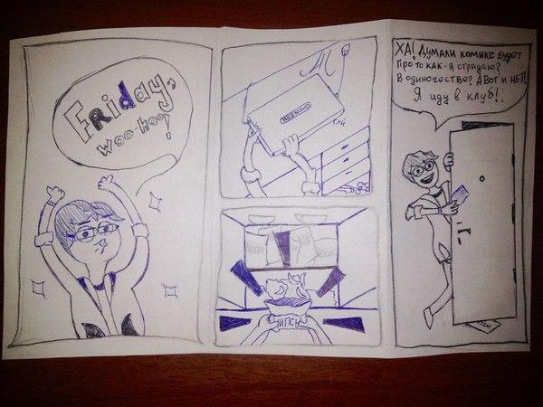 Комикс гермафродит