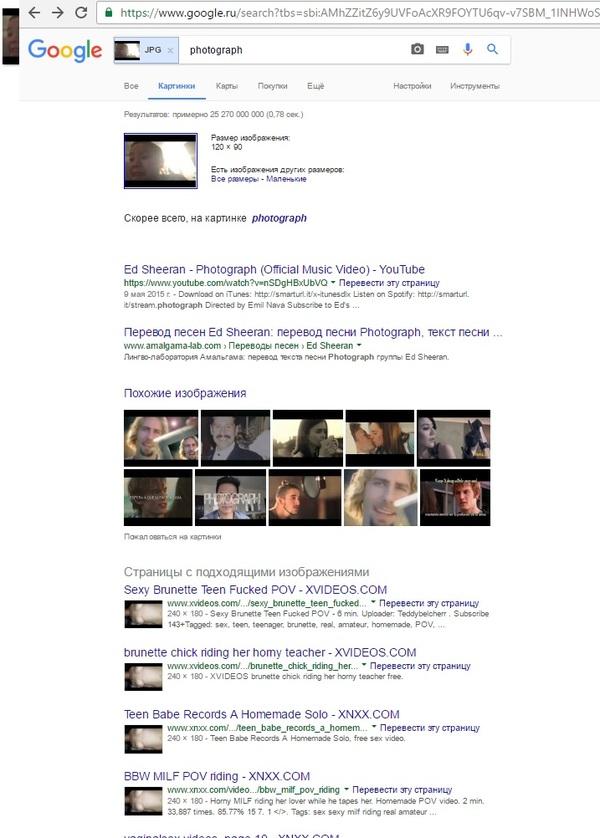 Milf teacher google video