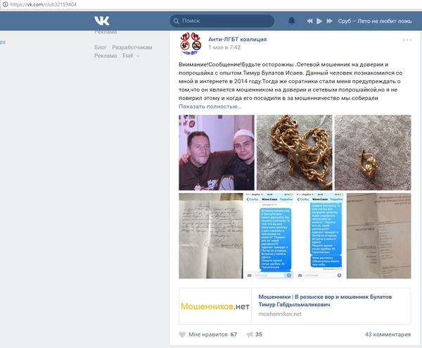 Порно русское худые школьницы вконтакте русское
