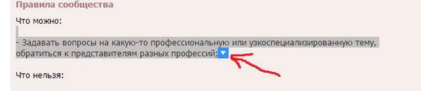 Пикабу, как отключить эту кнопку? яндекс.браузер