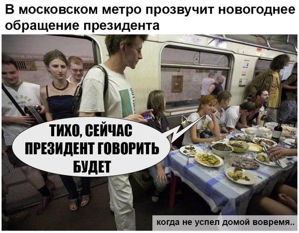http://cs8.pikabu.ru/post_img/2016/12/28/7/1482923971199413895.jpg