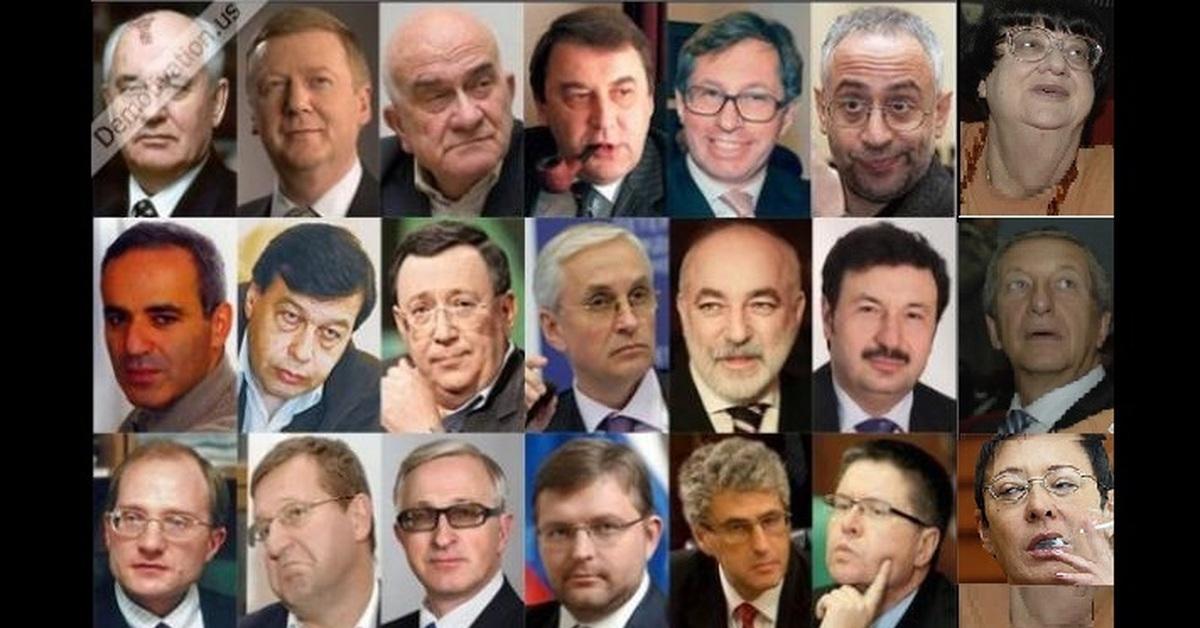 главные либералы россии список фото