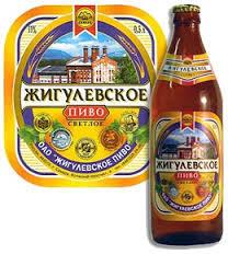 Про пиво Пиво, Фон Вакано, Самара