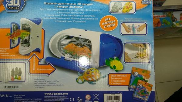 Хороший подарок-  это когда и детям радость и взрослым шалость По Фрейду, Детские игрушки, Игрушки для взрослых, Фото